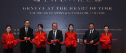 «Geneva at the Heart of Time» primée en Chine
